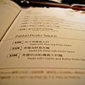 【美食】台中 義大利餐廳 PINOCOCO 皮諾可可