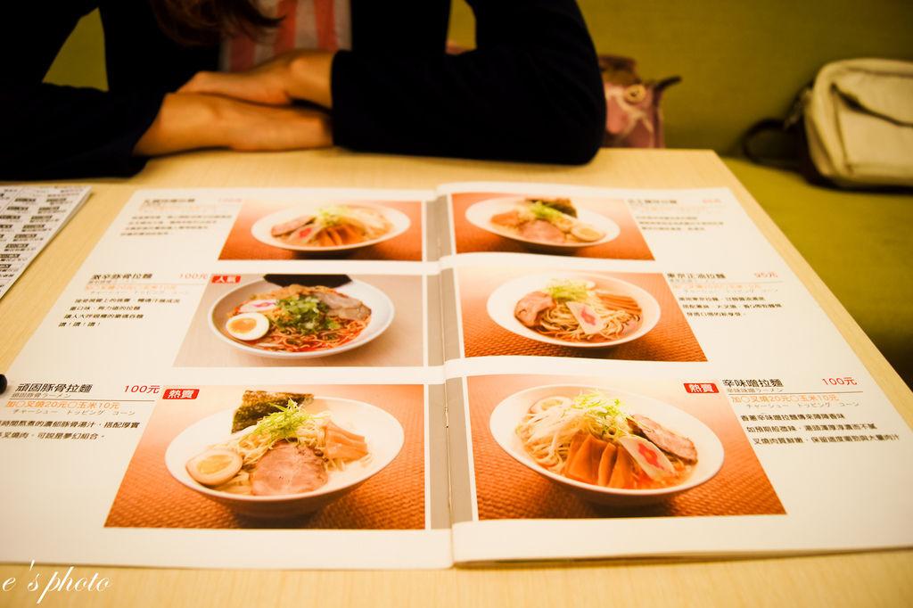 【美食】台中拉麵 日出拉麵