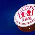 【美食】台中咖哩 Demi House 日式漢堡排 洋食屋