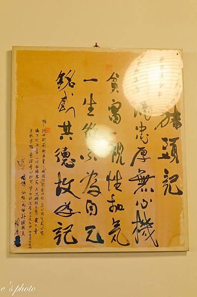 【美食】台中 晚餐搭配之 豬頭担之台灣雜菜麵 狀元仙草鋪