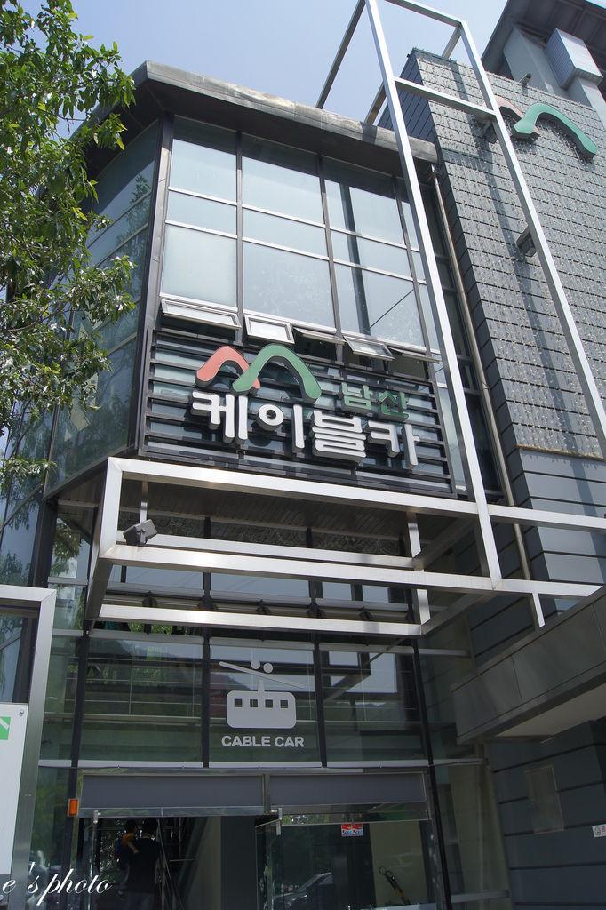 【國外自由行】首爾五天四夜 -D2