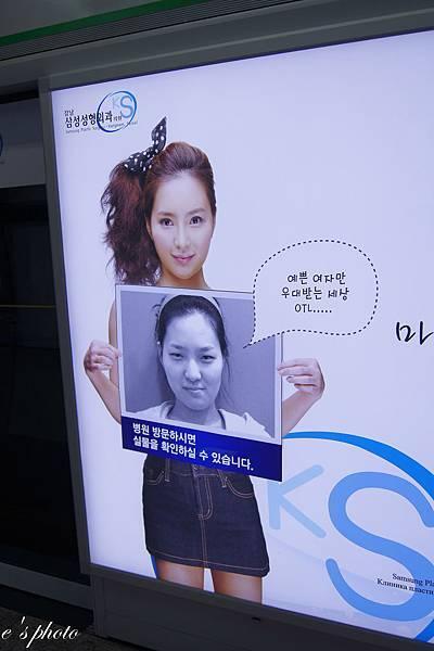 【國外自由行】首爾五天四夜 -D3