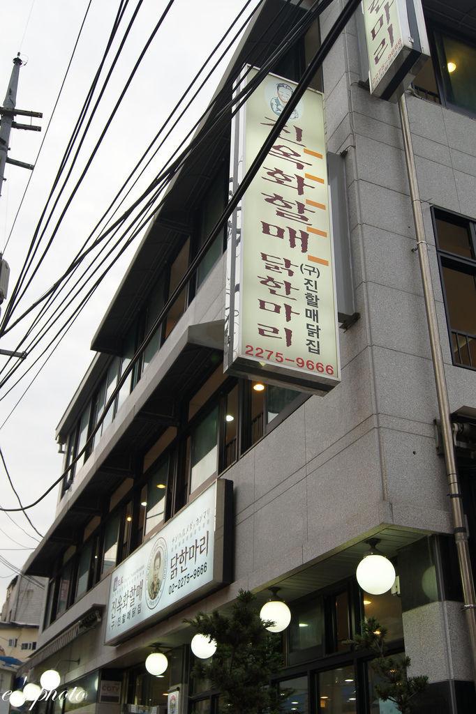 【國外自由行】首爾五天四夜 -D4