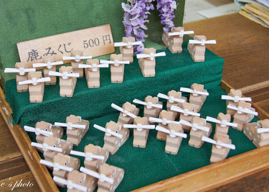 【國外自由行】京都跨年 六天五夜 D2 (2010-2011)