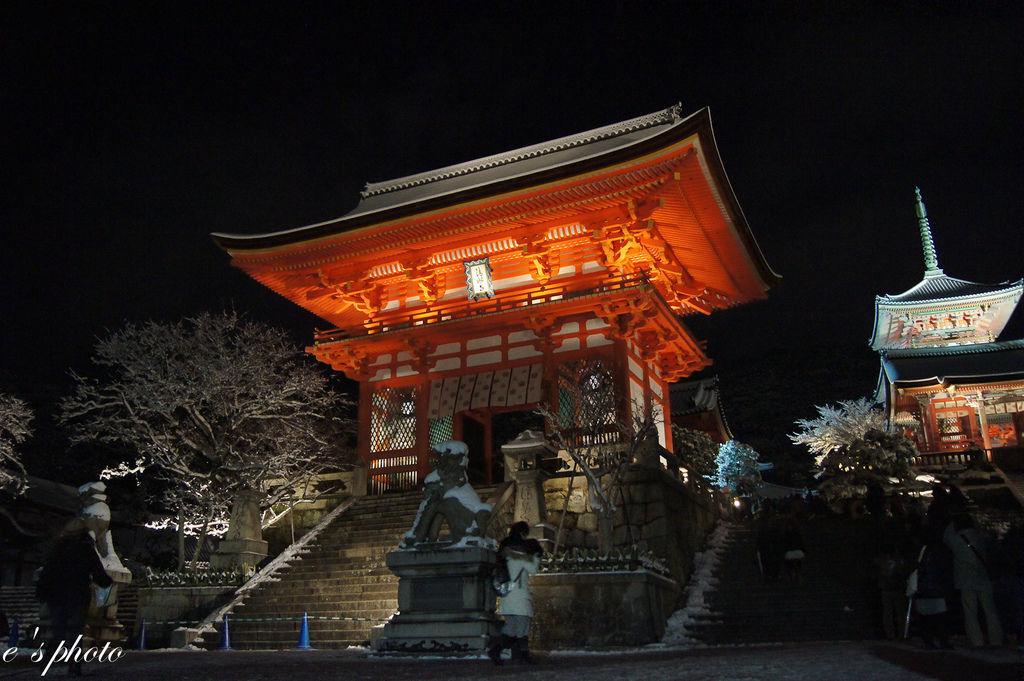 清水寺 安井金比羅宮 祗園 八阪神社