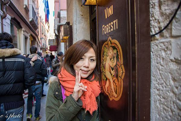 米其林餐廳 Bistrot de Venise