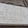 『蜜月旅行』加利利 義大利11日 The Mall→佛羅倫斯(Firenze)住宿 Grand Hotel Baglioni Firenze 五星