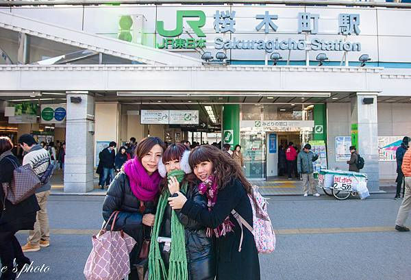 JR 櫻木町站