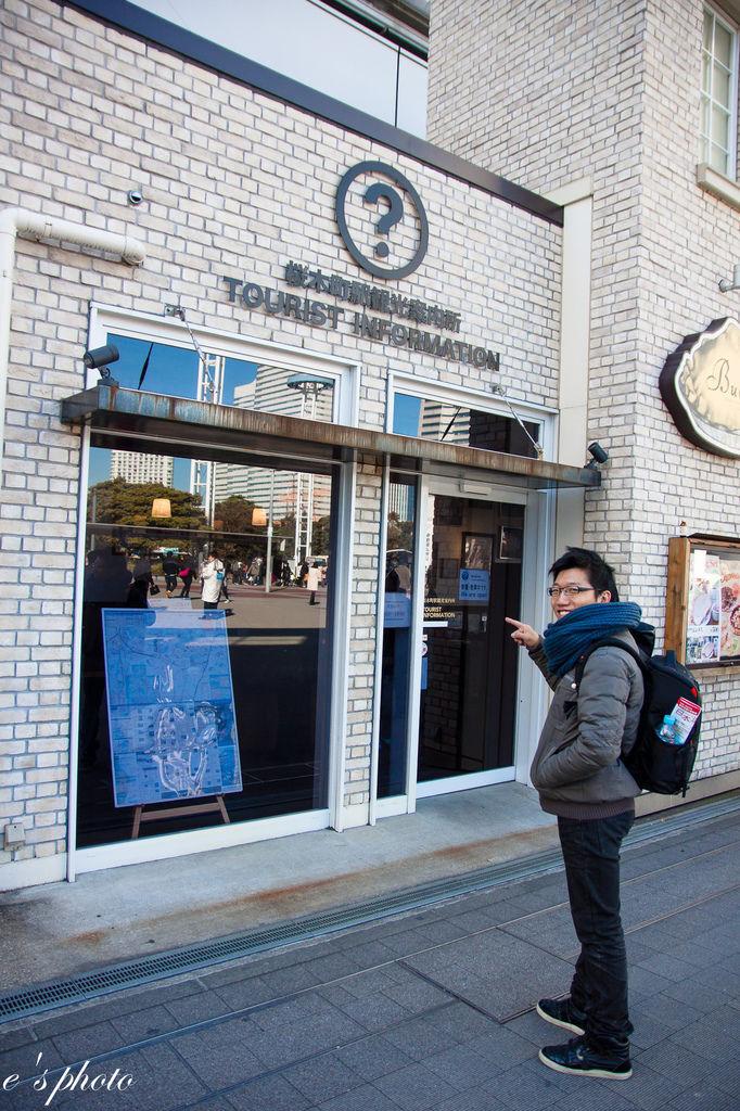 JR 櫻木町站 觀光案內所