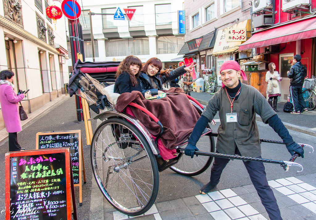 橫濱中華街