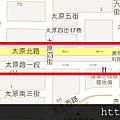 太原賞櫻廊道