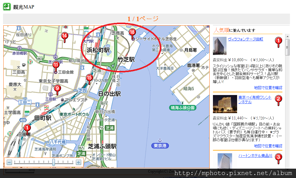 訂房相關位置 map