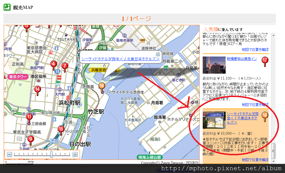 訂房相關位置 map-1