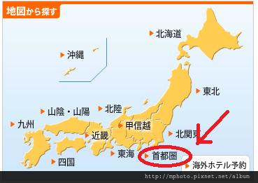 地圖訂房1