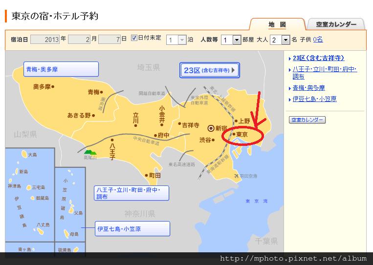 地圖訂房3