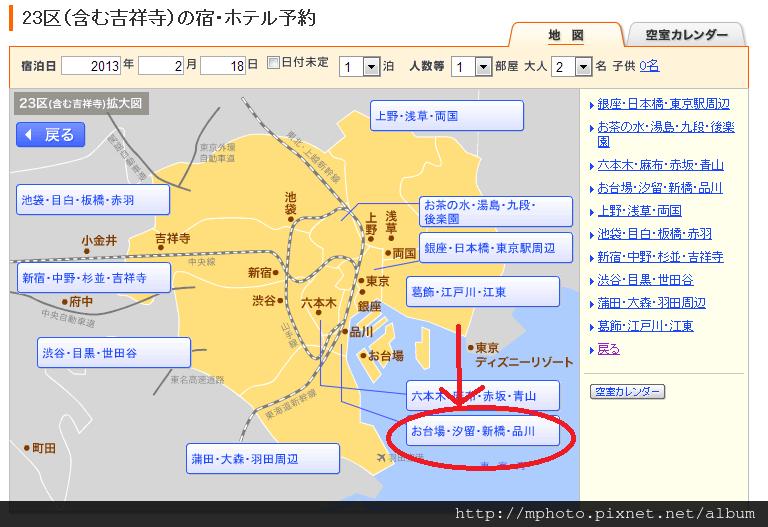 地圖訂房4