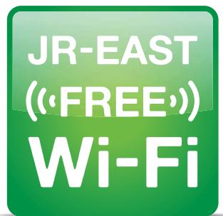 JR-EAST_FREE_Wi-Fi