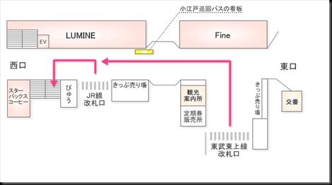 小江戶巡迴巴士0