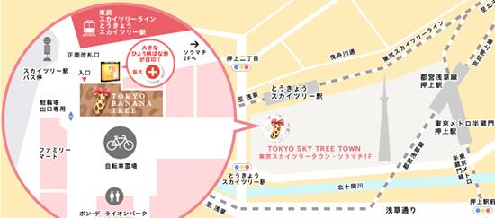天空樹 東京奈奈 地點