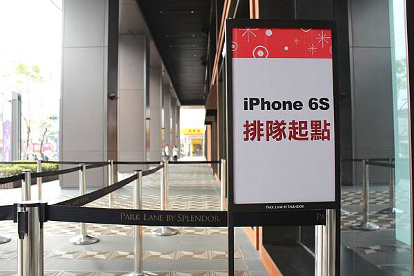 中部唯一!金典綠園道商場跨夜首賣iPhone 6s(3)