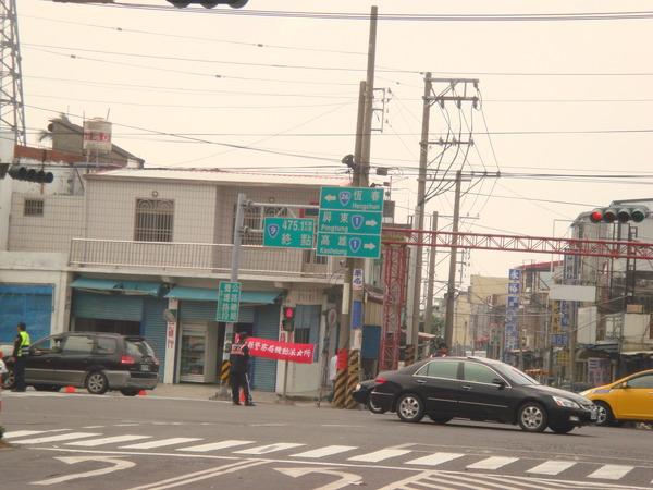 省9【End 495.1km】