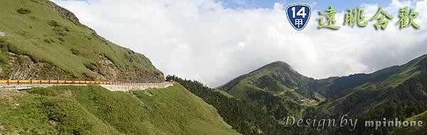合歡山莊.jpg