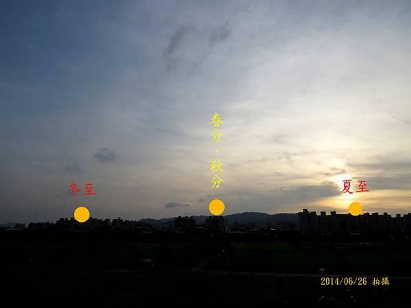 IMG_0420-夏至(20140621) 20140626 複製