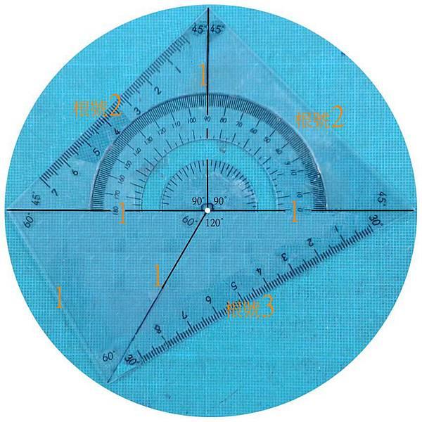量角器---new-n+n++n+-----201201001.jpg