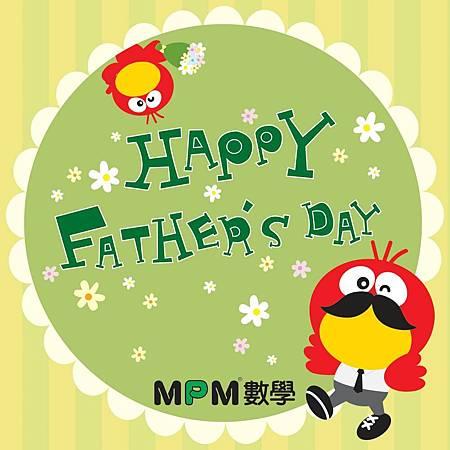 MPM父親節