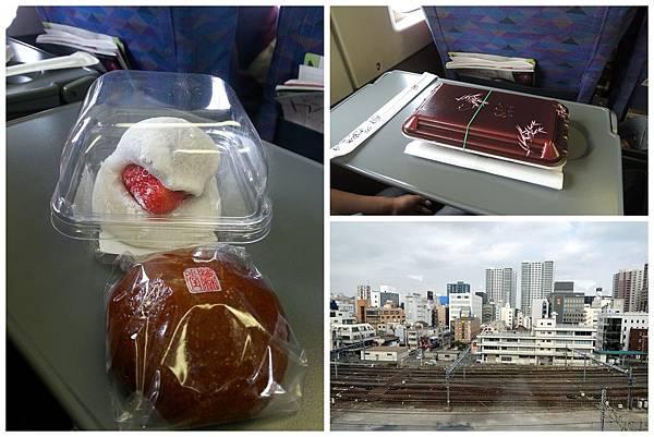 搭新幹線2