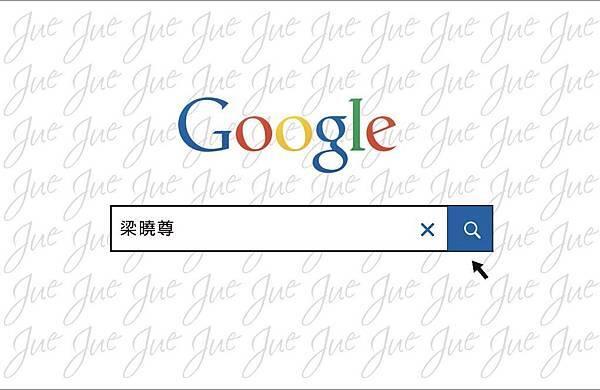 酒店經紀梁曉尊 梁小尊.jpg