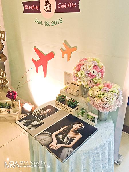 客製化婚禮佈置 ─ 一起去旅行