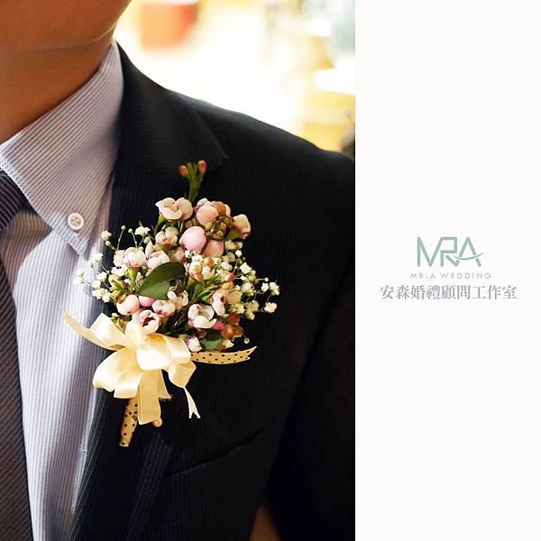 2015-09-13 勝傑&冠琳 文定喜宴 ─ 台中僑園飯店