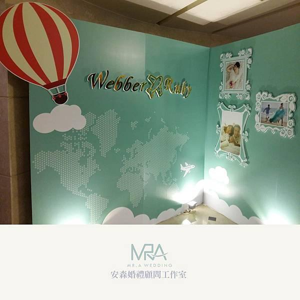 2015-09-26 維仁&暄如 文定喜宴 ─ 桃園福容飯店