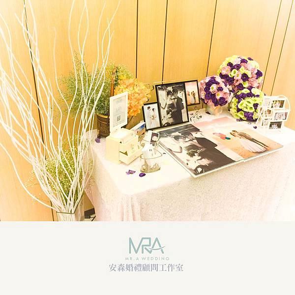 2015-10-10 東諺&維珍 結婚喜宴 – 板橋 上海銀鳳樓
