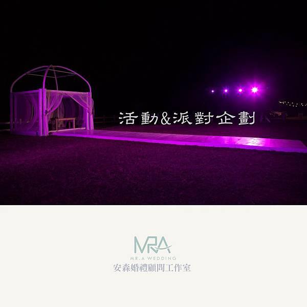 2015-12-12 信宏&璟姿 結婚喜宴 - 墾丁+樂水民宿