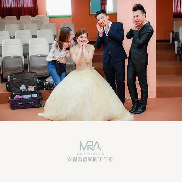 2015-10-19 兆均&佩錦 歸寧喜宴 ─ 恆春 農會假期飯店