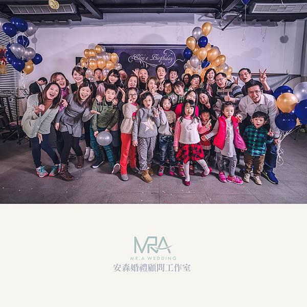 2015-12-18 ELEN生日派對 ─ 大溪山景綠灣