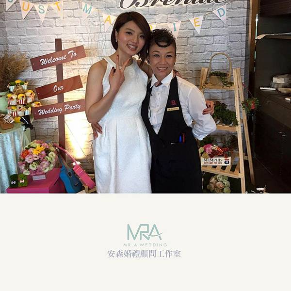 2015-11-01 明翰&憶茹 結婚喜宴 ─ 大溪 羅莎會館