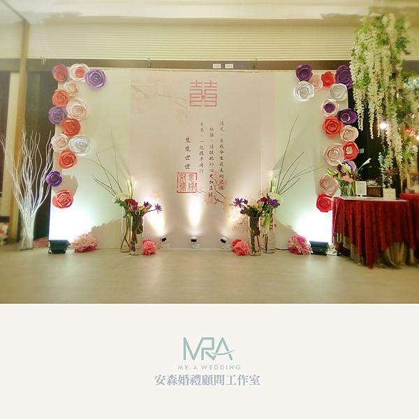 2016-05-08 冠儒&思婷 結婚喜宴 ─ 雲林斗六珍村婚宴會館