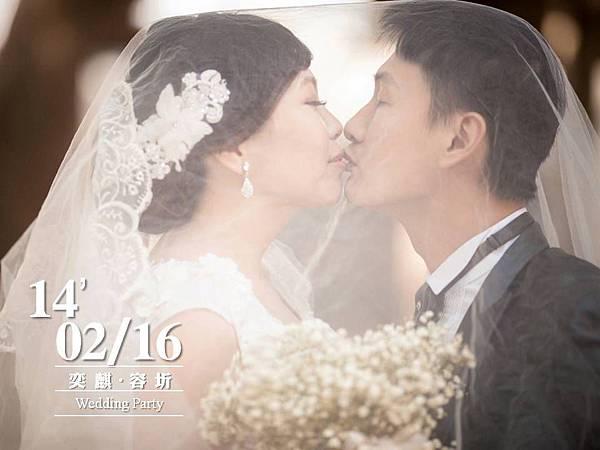 我們專屬的魔獸世界 婚禮MV - 成長愛情故事