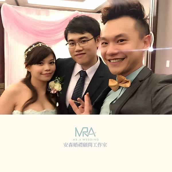 2015-05-16 淮山&若雯 結婚喜宴 - 林口 福容飯店