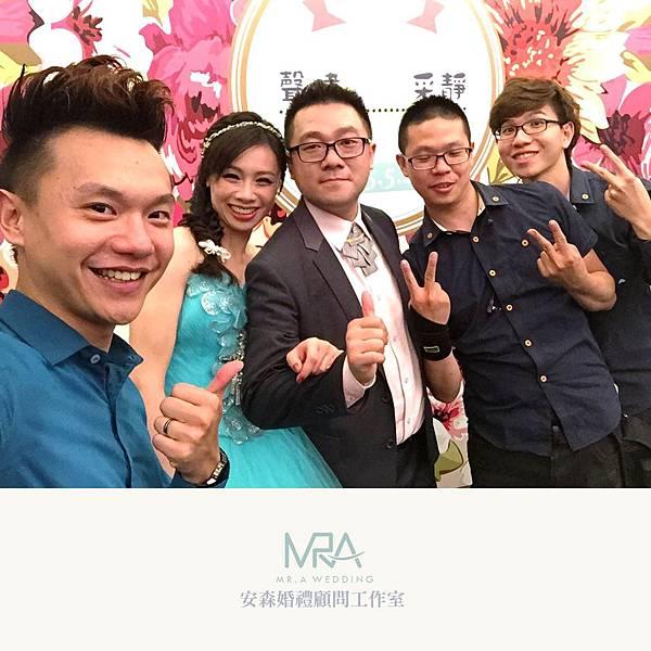 2015-05-22 聲偉&采靜 結婚喜宴 - 桃園 彭園會館