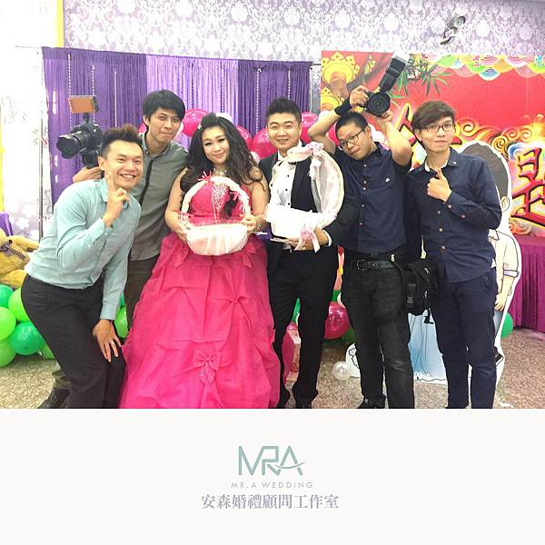 2015-05-27 誌桀&敏柔 結婚喜宴 - 林口 金湯匙婚宴會館