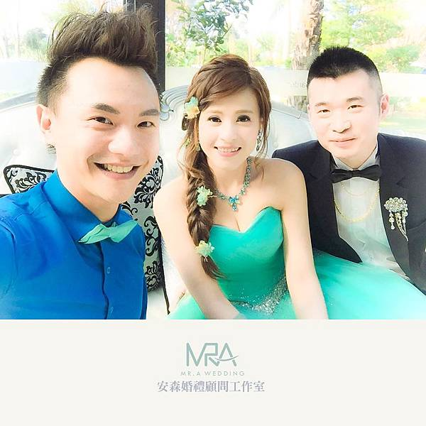 2015-10-25 書豪%26;妍蓁 結婚喜宴 - 中壢 晶麒莊園