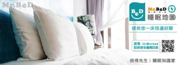 晶璽蠶絲獨立筒床墊試躺
