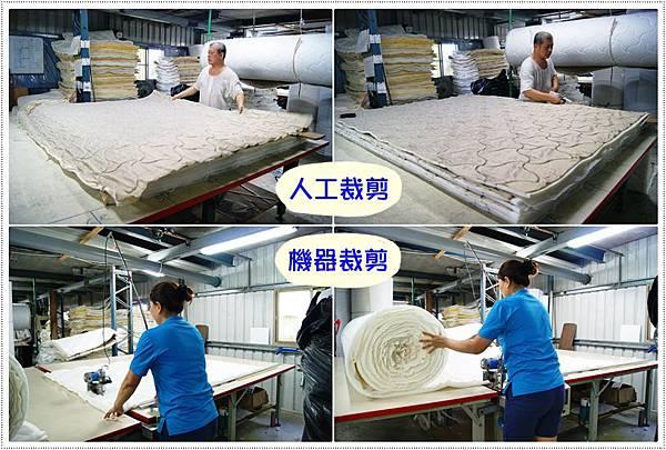 床墊製造過程9