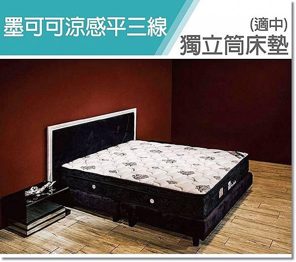 清涼夏季床墊推薦2