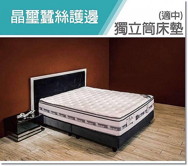 清涼夏季床墊推薦4