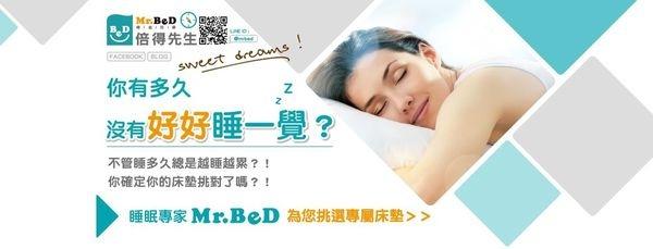 夏季睡眠注意事項2